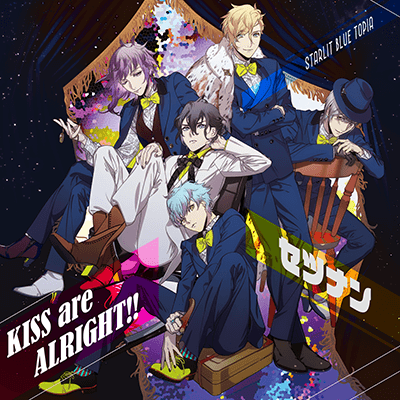 starlit blue topia CD『KISS are ALRIGHT!! / セツナン』
